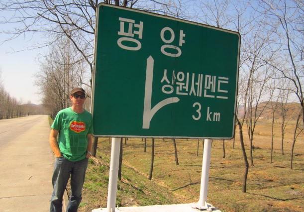 On the main motorway into Pyongyang, North Korea.