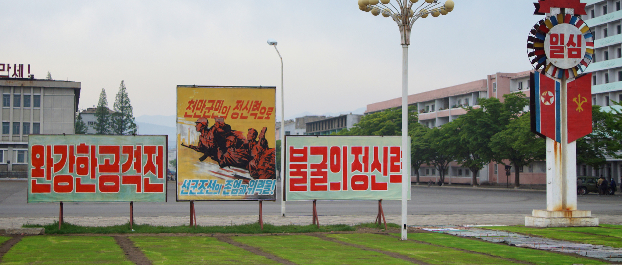 tour north korea with young pioneer tours