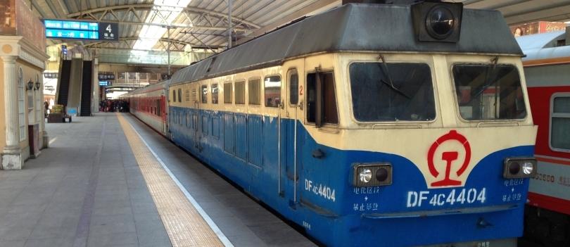 Chinese & DPRK Train