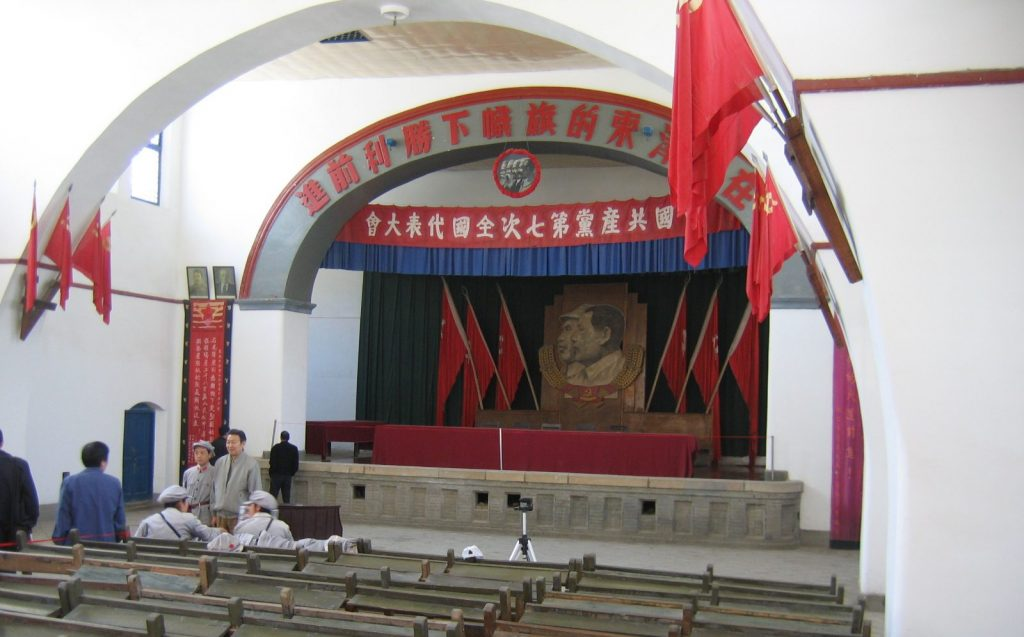 Yan'an China, a key conference room where China began along the path of joining socialist nations.