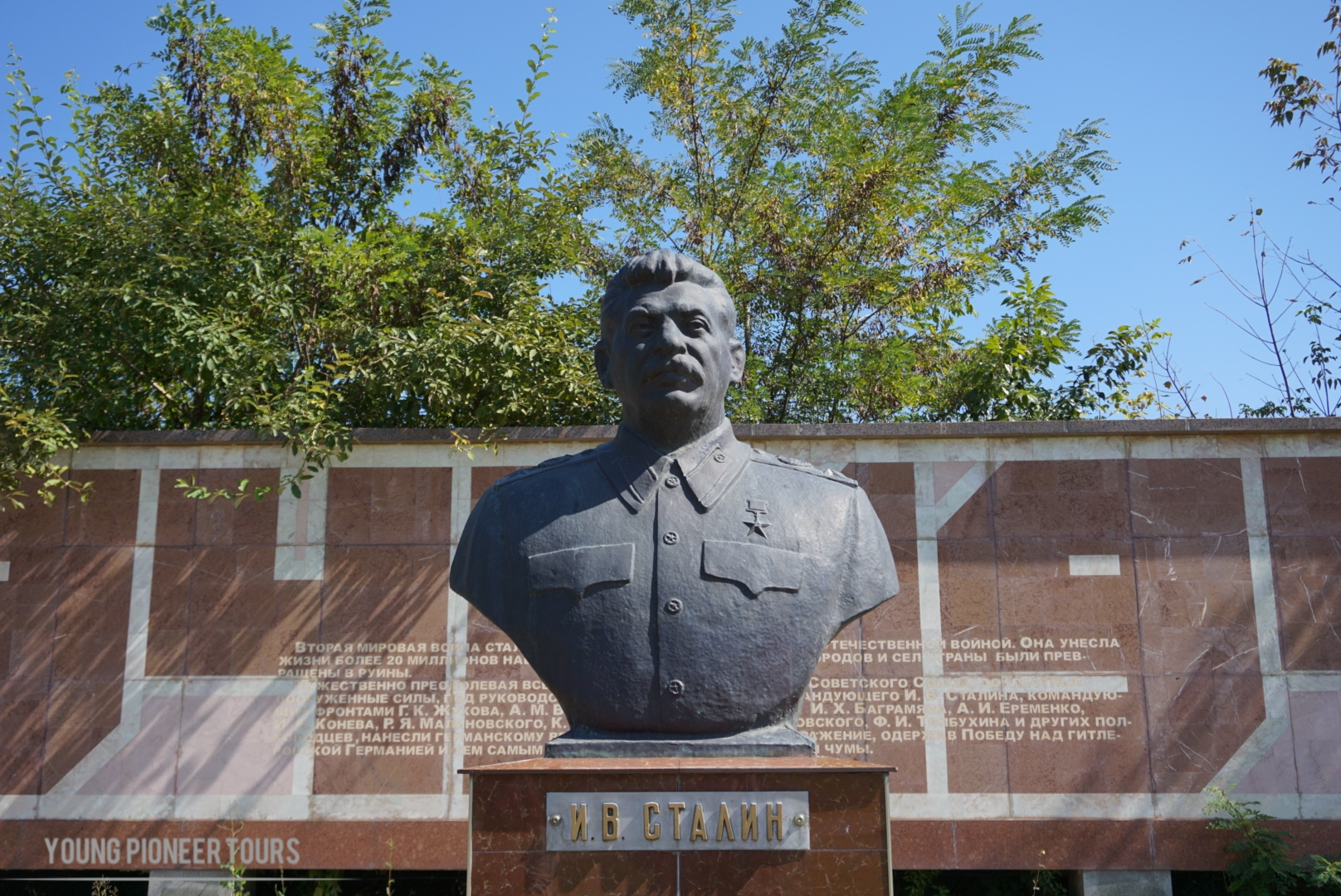 A bust of Stalin found in South Ossetia
