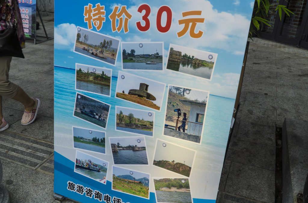 A sign advertising cruises to the North Korean shore for only 30 RMB