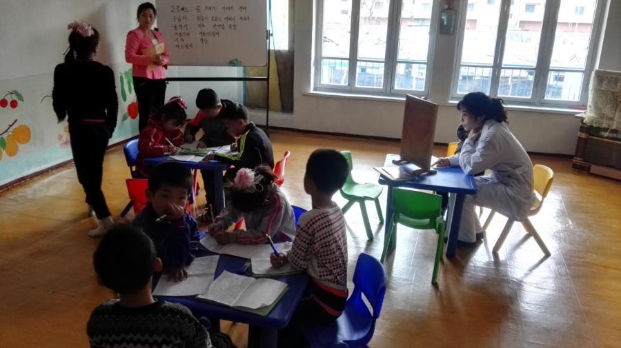 Pyongyang Kindergarten for the Deaf