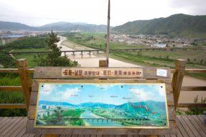 The Tumen-Namyang Land Border -- Russia and North Korea