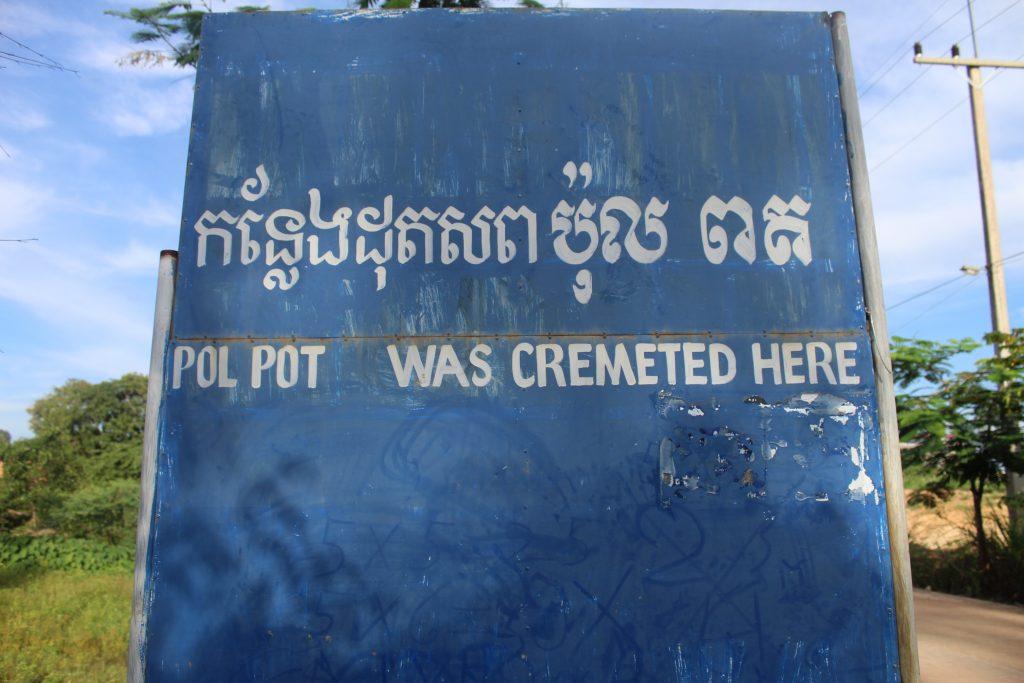 Pot Pot Grave