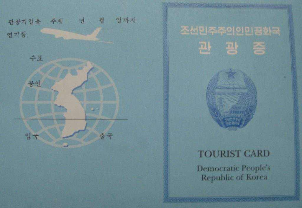 The cover of the North Korean Visa