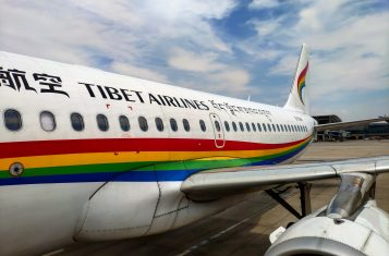 Tibet Airlines' plane
