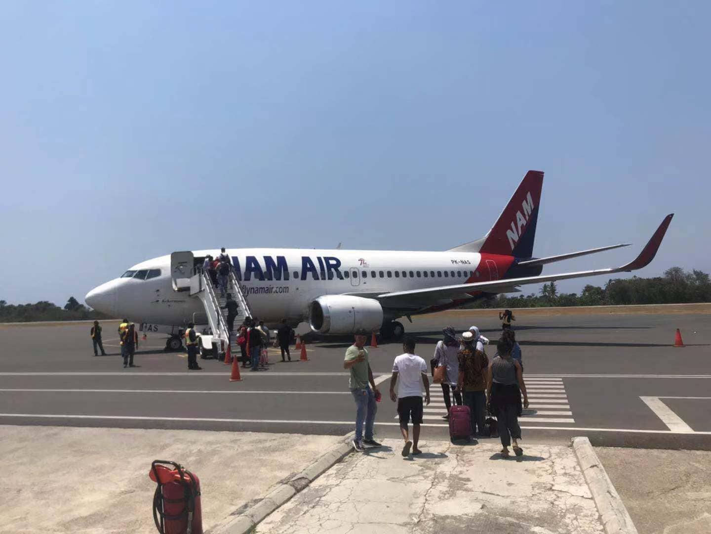 Timor Airplane
