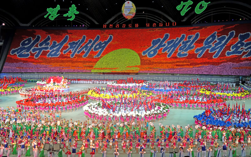 Mass-Games-15   one of the best festival tours in North Korea