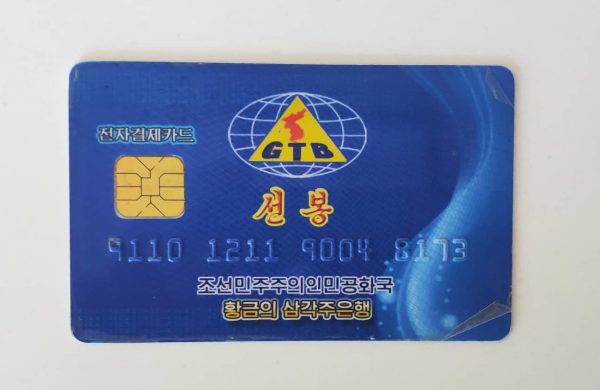 A card linked to a bank account in North Korea