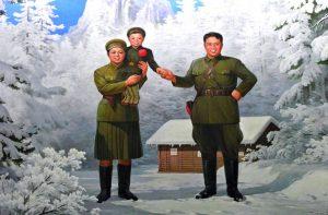 North Korean Head of state President Kim Il Sung