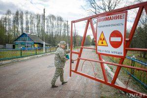 Belarus Exclusion Zone