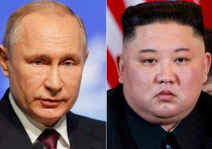 Russia-DRPK summit
