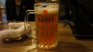 Rakwon Beer Bar