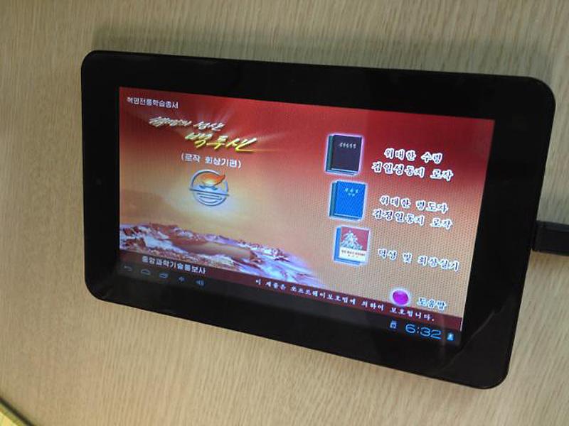 Samjiyon tablet, one of the modern north Korean computers