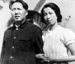 Yan'an Communist Party