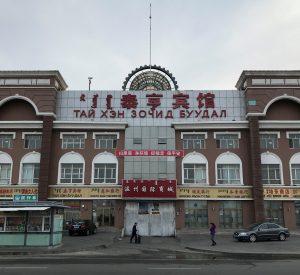 China to Mongolia