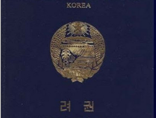 Global Passport Guide
