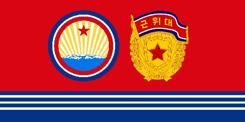 Guards ensign of North Korea