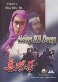 DVD cover for the North Korean movie 'Hong Kil Dong'