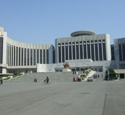 A shot of the exterior of Mangyongdae Children's Palace