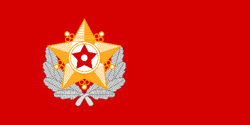 Standard of the Supreme Commander of the Korean Peoples Army