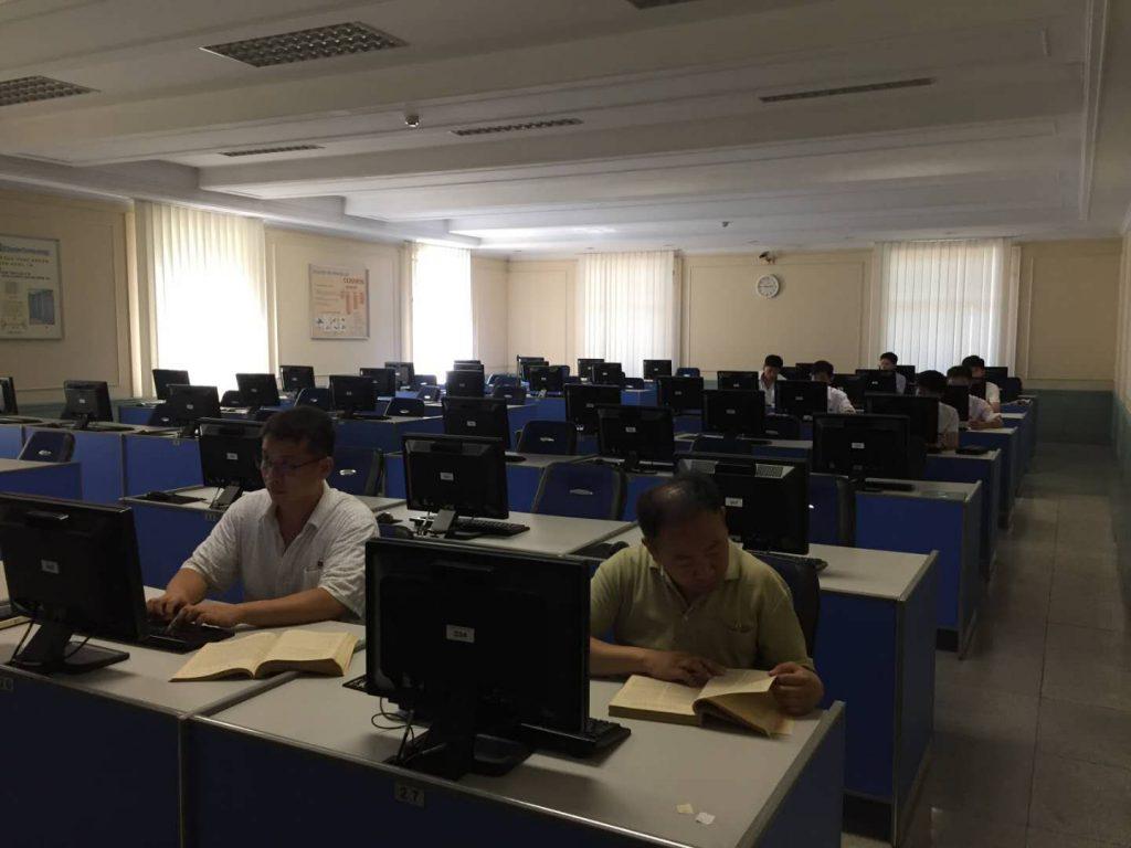 A computer lab of Kim il Sung University