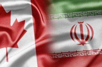 Getting an iranian visa in Canada