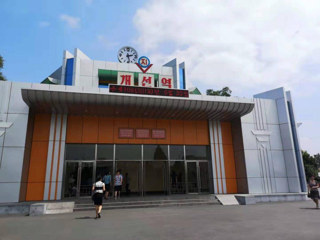 Kaesong Metro station North Korea