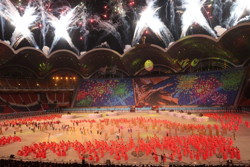 Pyongyang fireworks