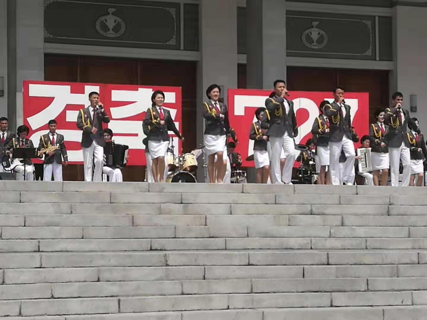 A live performance happening during our Pyongyang Korean Language Study Tour