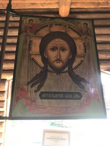 An icon of Jesus at Taltsy.