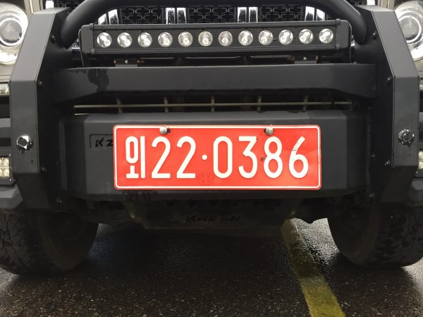 A red license plate in North Korea is attached to cars owned by foreign businesses, generally chinese