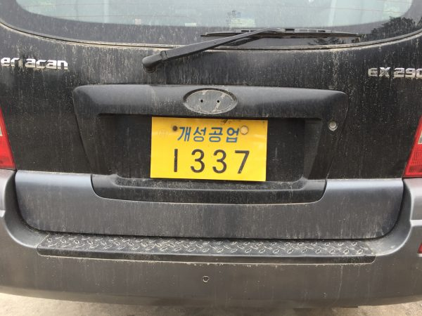 A yellow license plate in North Korea is attached to private cars which were awarded to people