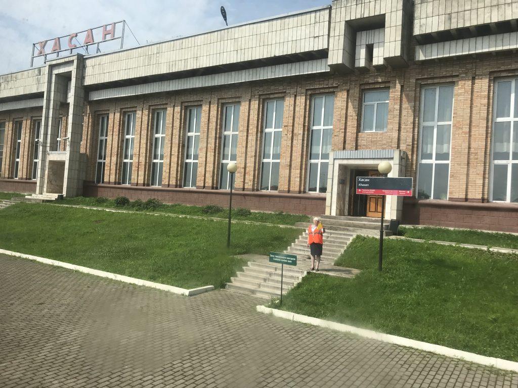Russia-North Korea border crossing at Khasan.