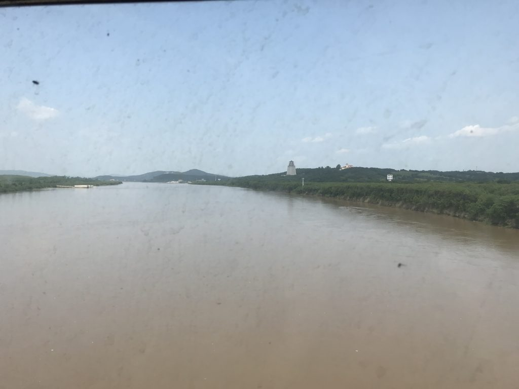 The River Tumen between Russia and North Korea.