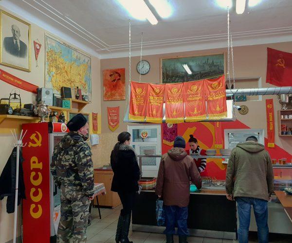 Soviet cafe in Transnistria