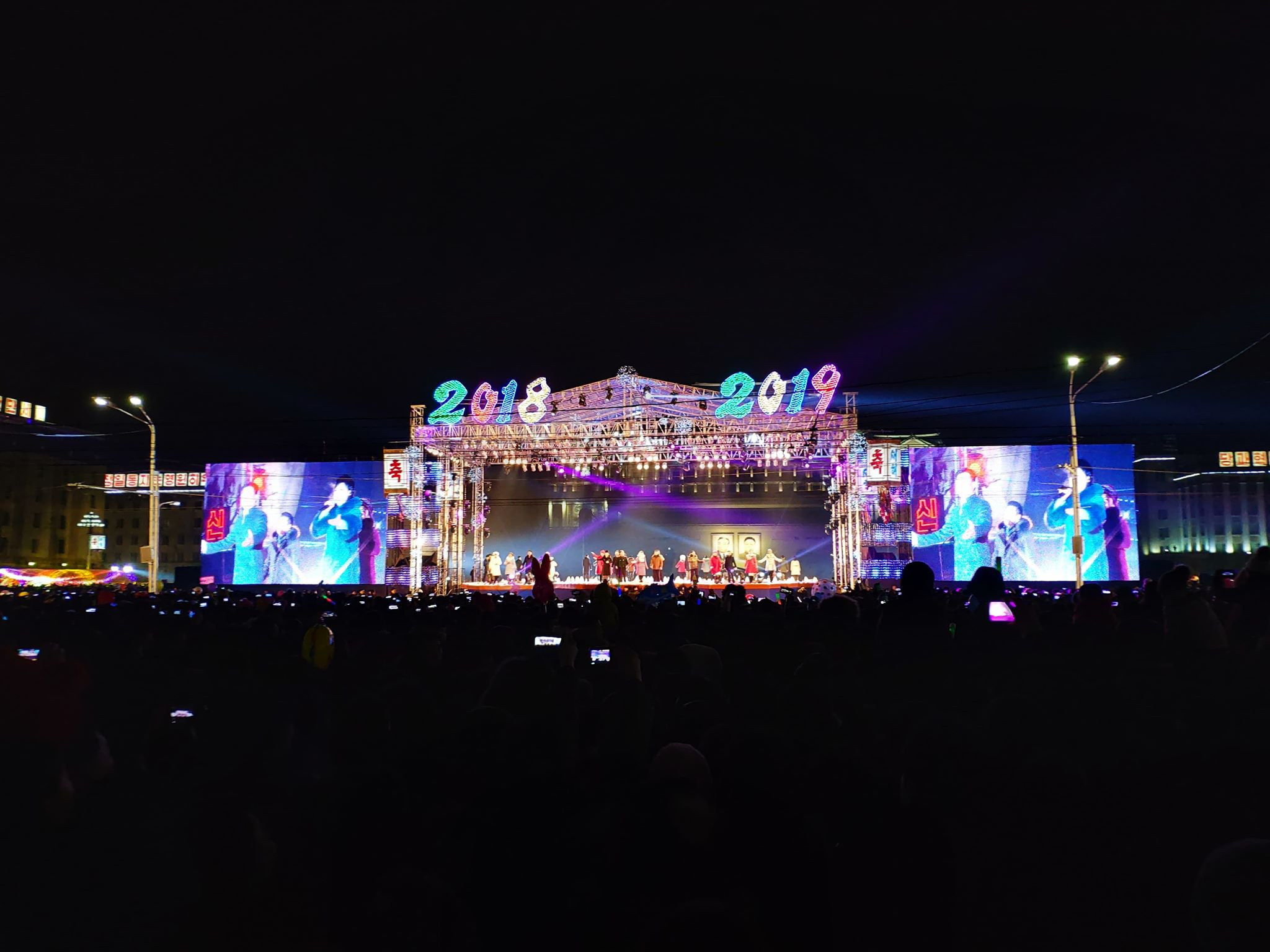 The stage of the New Years eve show in North Korea