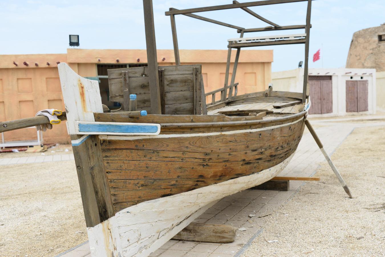 Bahraini boat