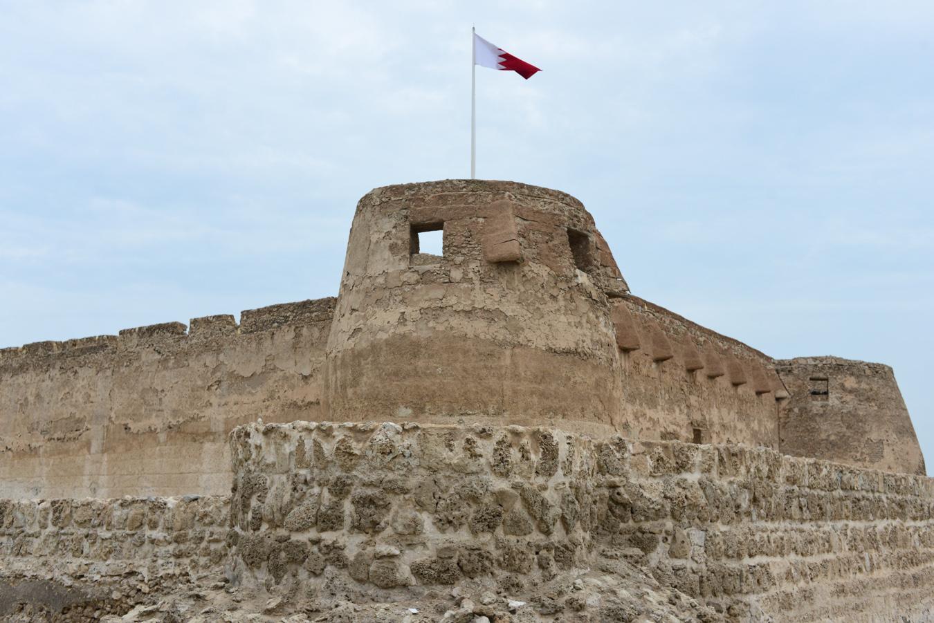 Fort of Bahrain