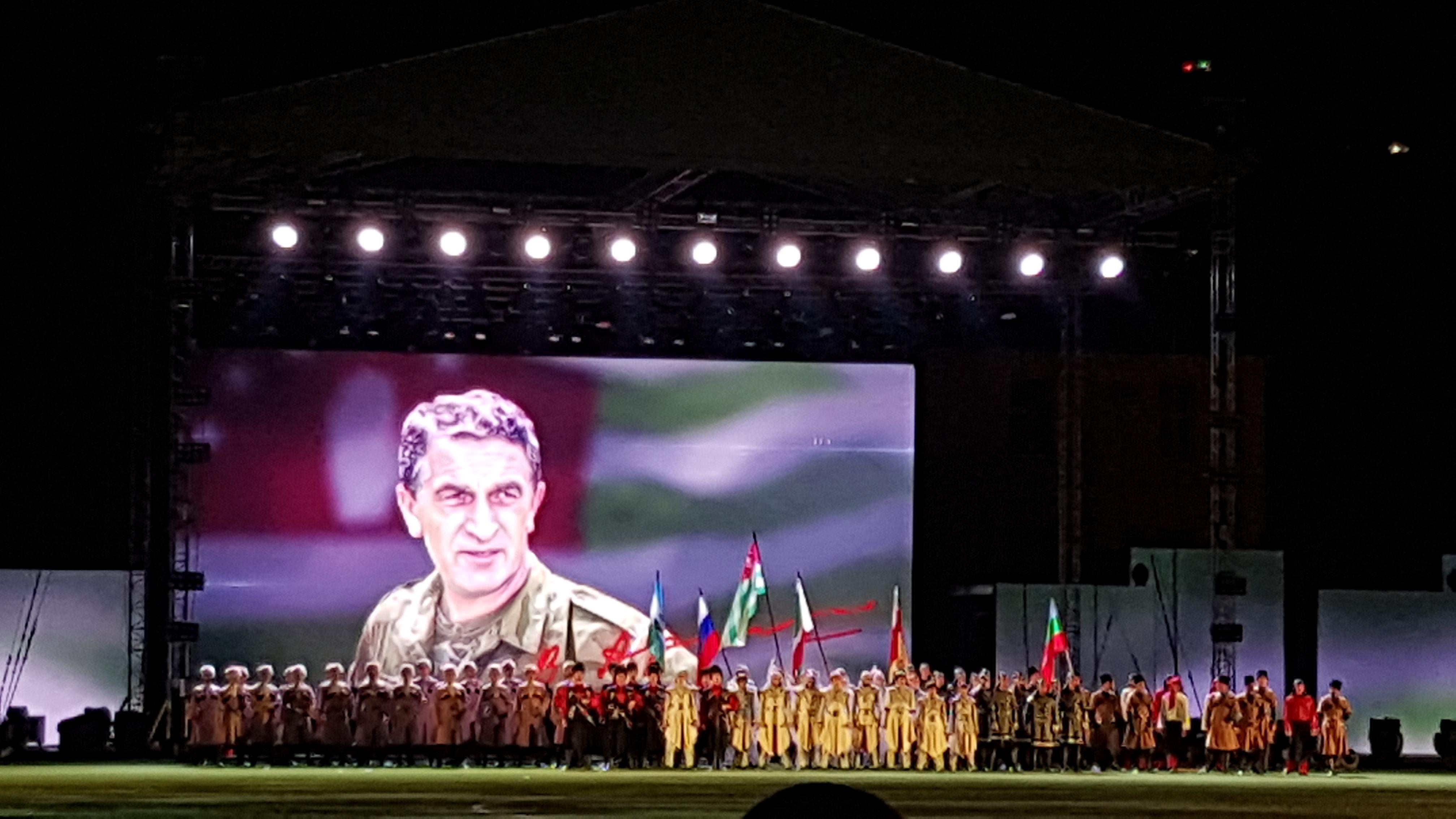 Independence celebrations in Abkhazia