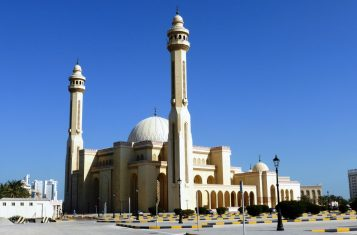 A mosque in Bahrain