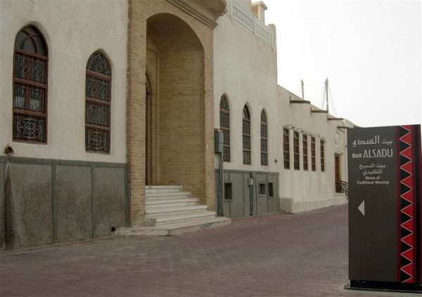 Sadu House in Kuwait a great place to learn arab culture