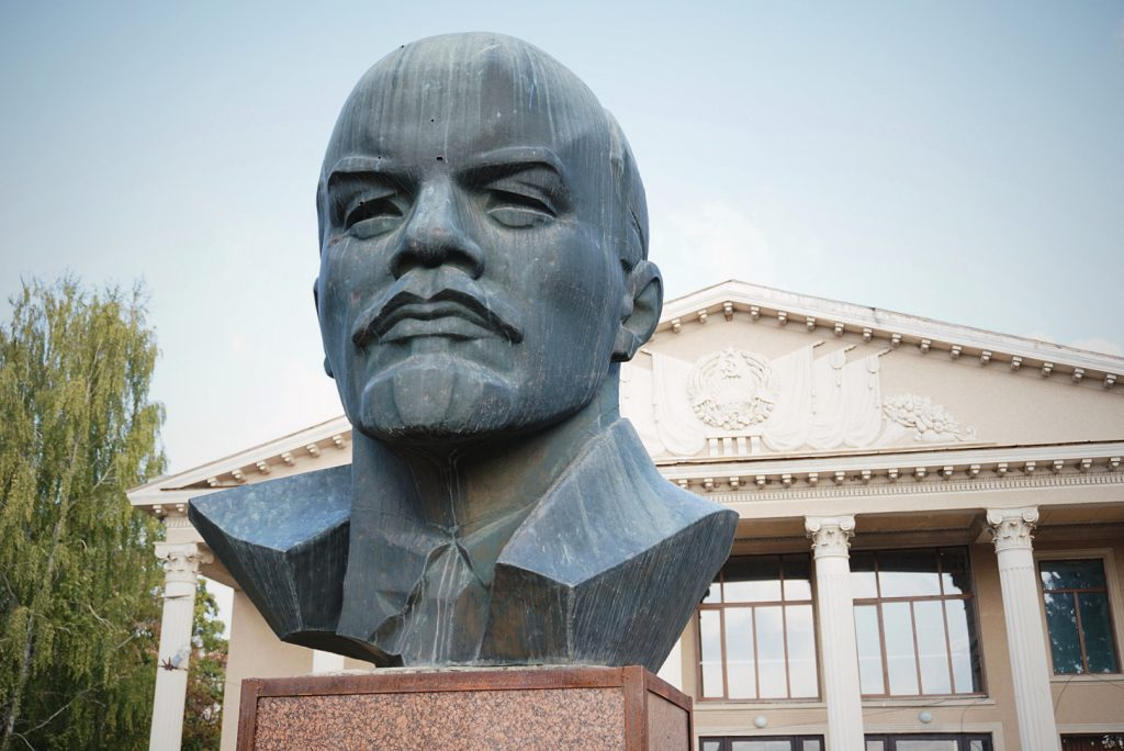 Monument to Lenin, founder of the first of the socialist nations of the world