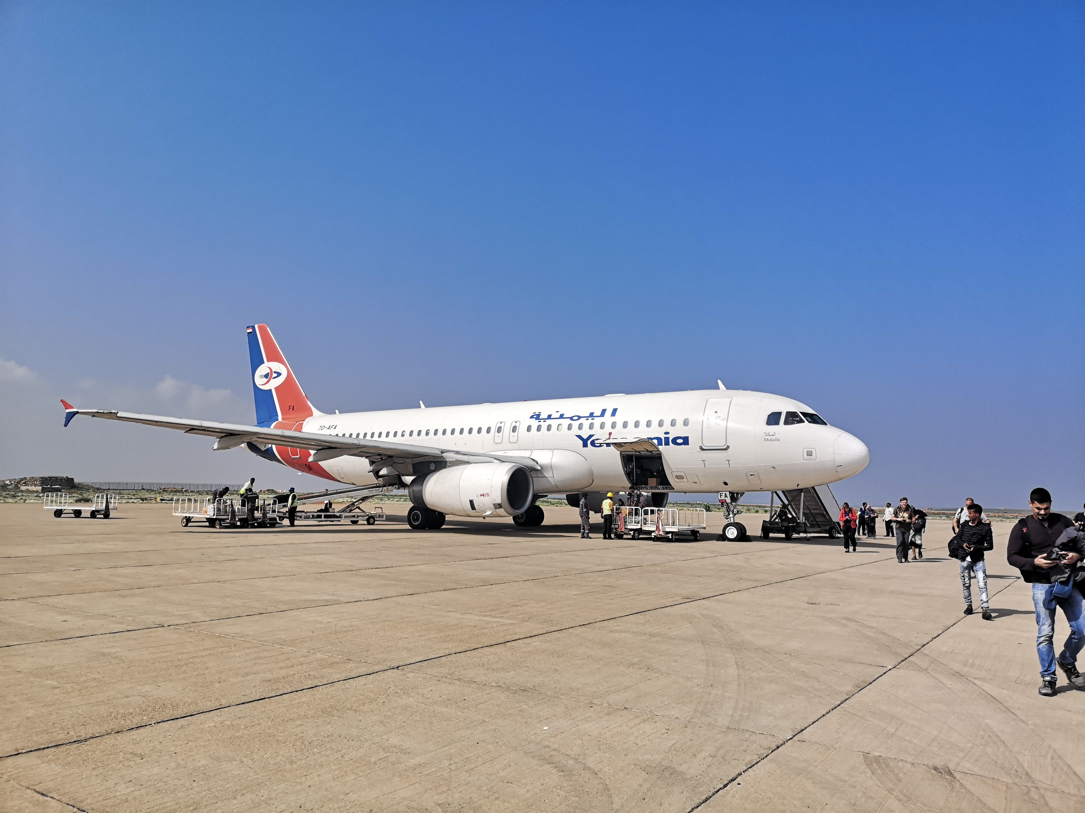 Yemen Airlines plane service from Socotra to Cairo