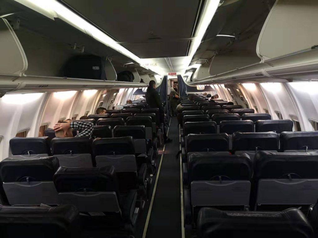inside of an Air Algerie Plane