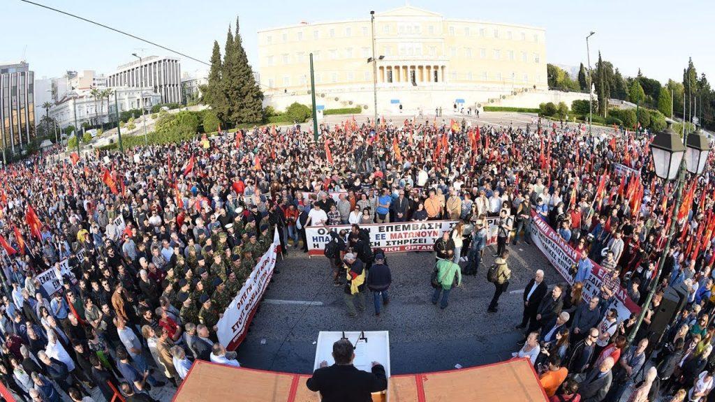 KKE rally in Greece