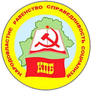 Logo of the Communist Party of Belarus, utilising Soviet imagery from its time as one of the socialist countries of the world.