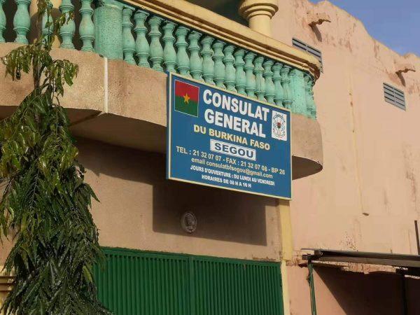 The general consulate of Burkina Faso in Segou, Mali