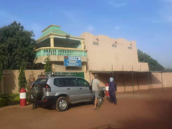 The Consulate of Burkina Faso in Segou, Mali